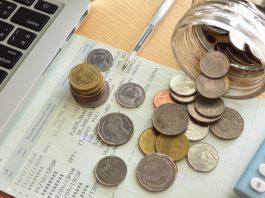 How to Manage Money After Coronavirus